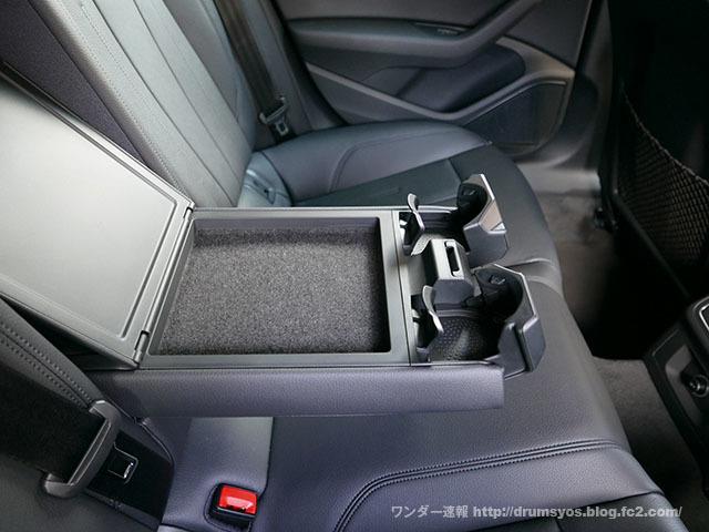 AudiA5_24.jpg