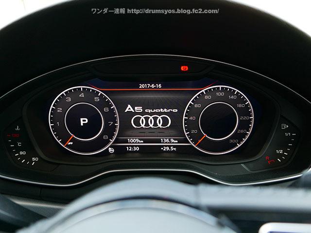 AudiA5_47.jpg
