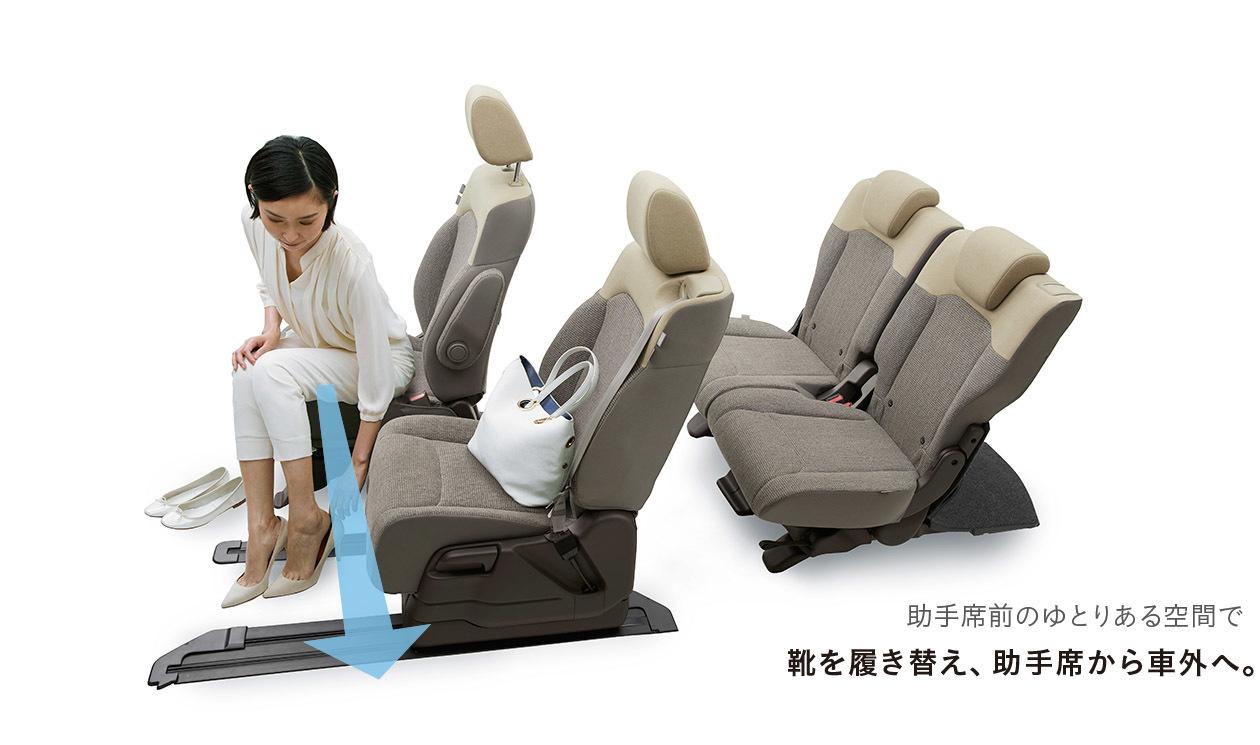slide_seat_04.jpg