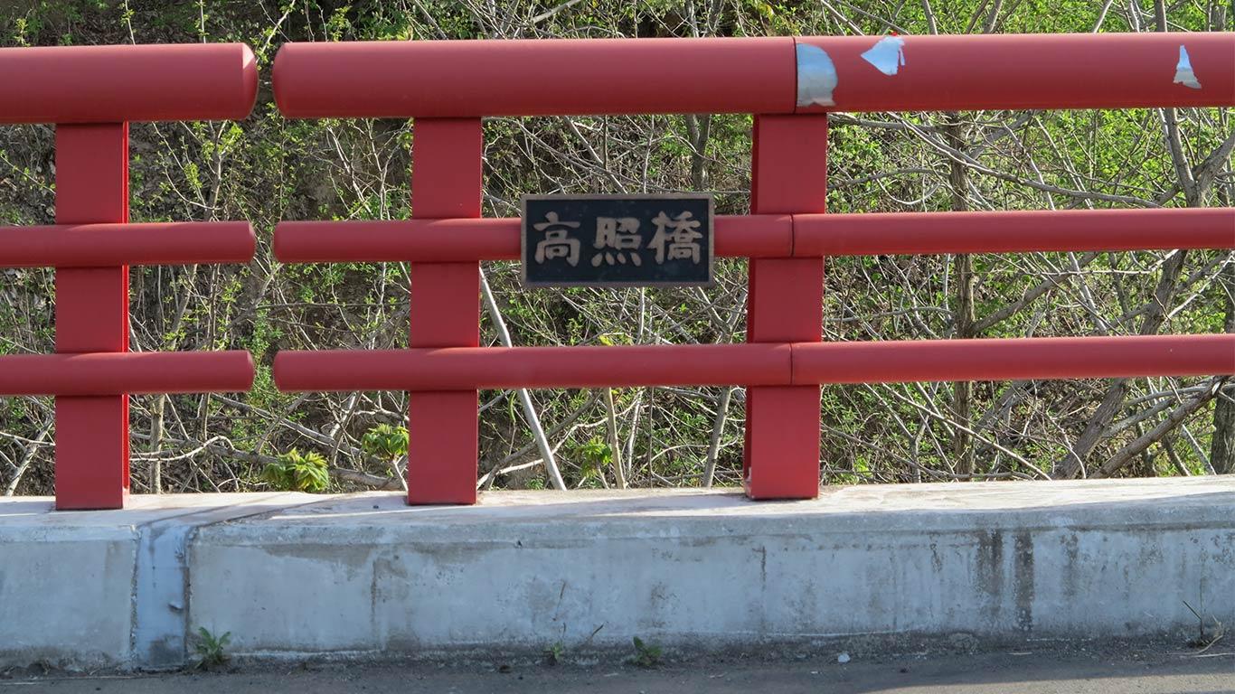 matsunomachi27.jpg