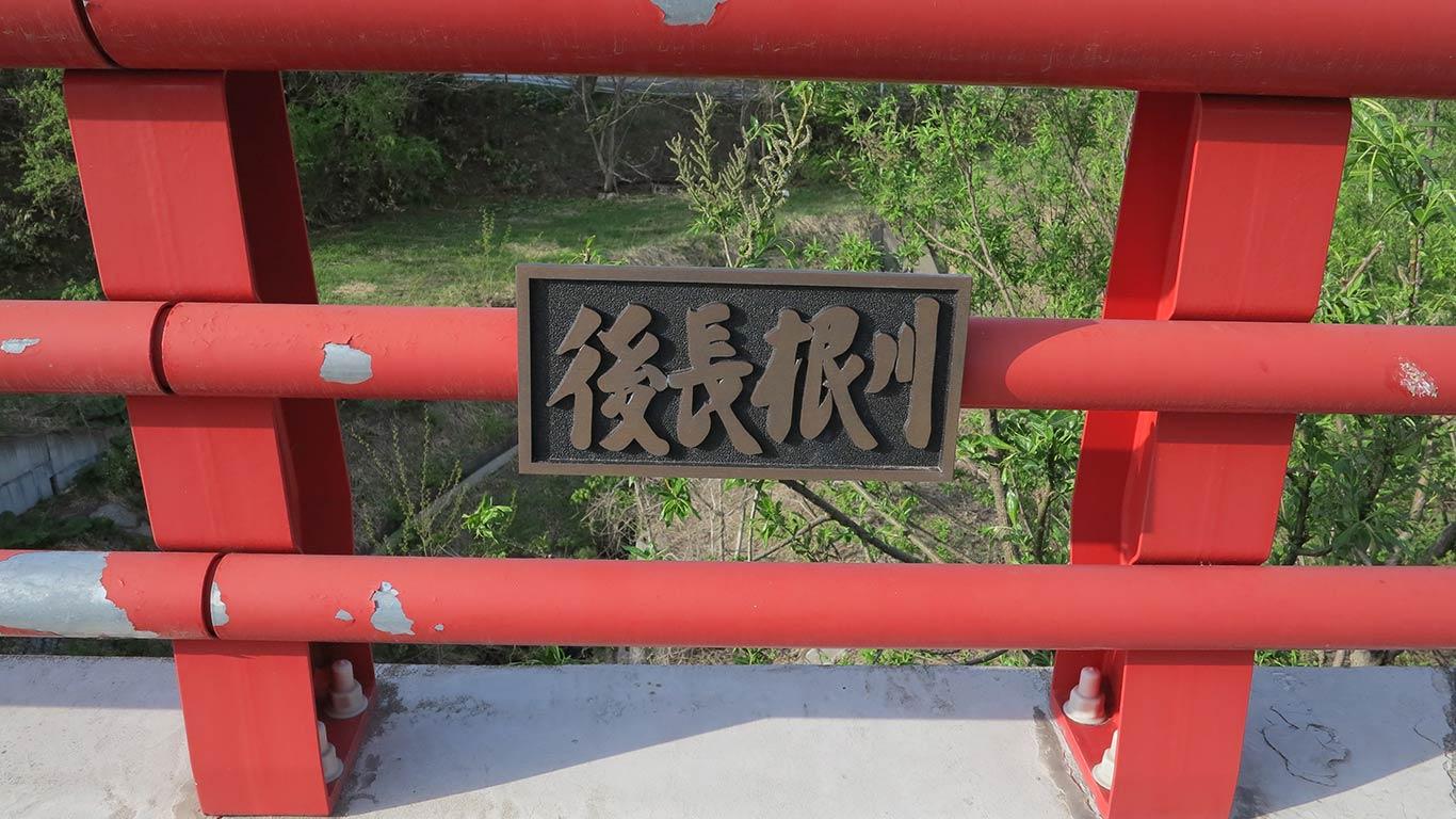 matsunomachi28.jpg