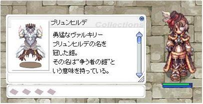 20170704204616e7c.jpg