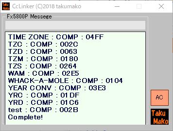 BackUpAllCOmplete.png