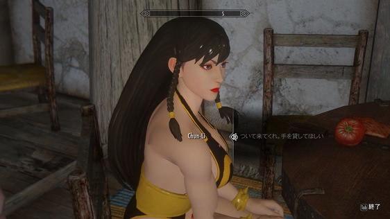 Street_Fighter_5_Chun_Li_Alt_4.jpg