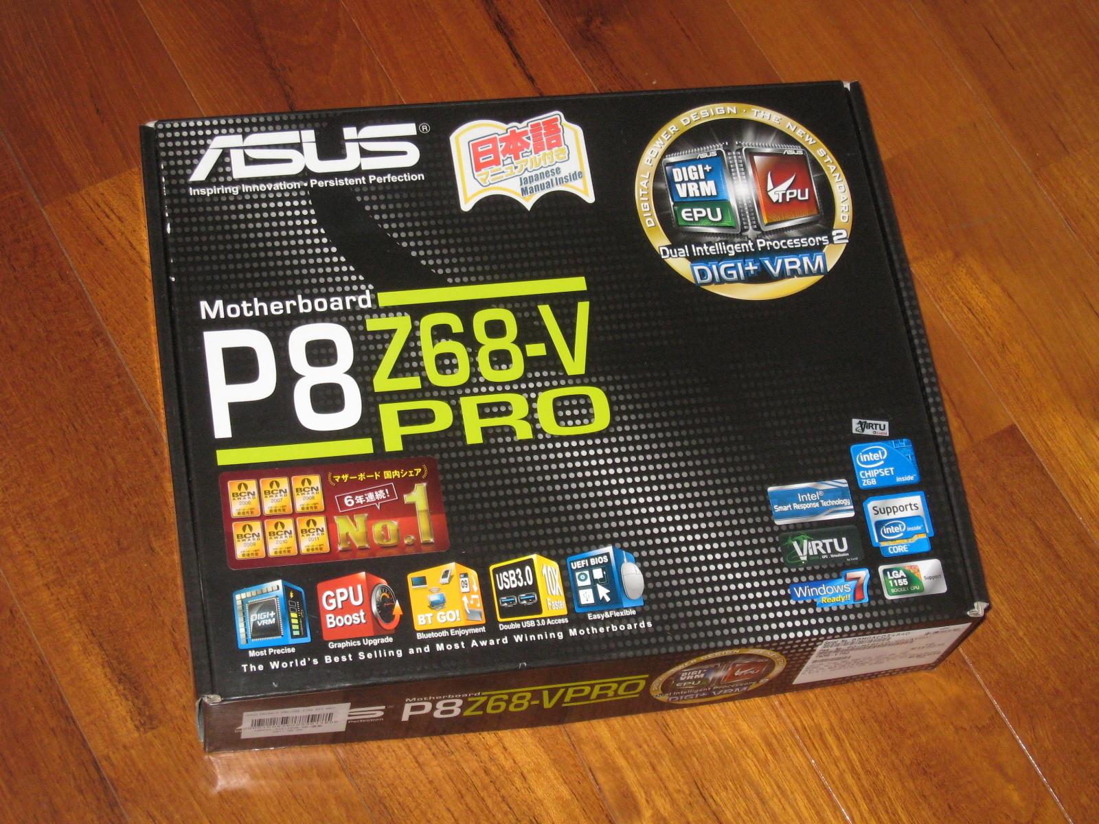 PC MB箱