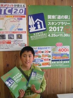 DSCF2099_20170507172643c4c.jpg