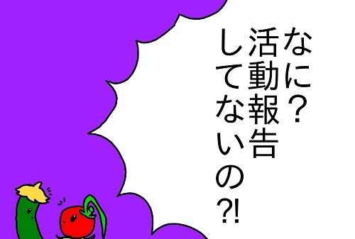 20170708204248c6b.jpg