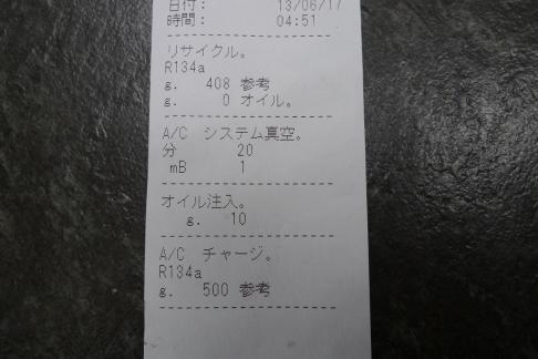 P1040920.jpg