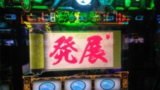 s_WP_20170514_15_26_06_Pro_水戸黄門_発展!