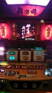 s_WP_20160811_09_12_05_Pro_熊酒場_レギュラーでごめんなさい。。