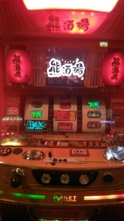 s_WP_20160811_09_05_26_Pro_熊酒場_全体像