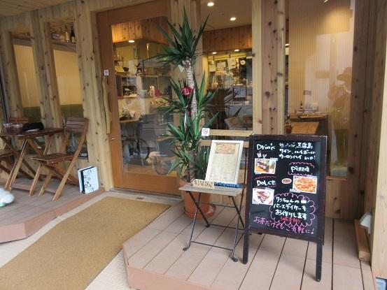 1A03 Kimily Cafe 0604
