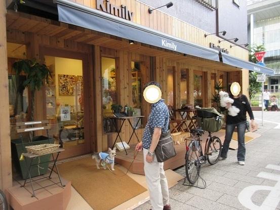 9A01S Kimily Cafe 0604