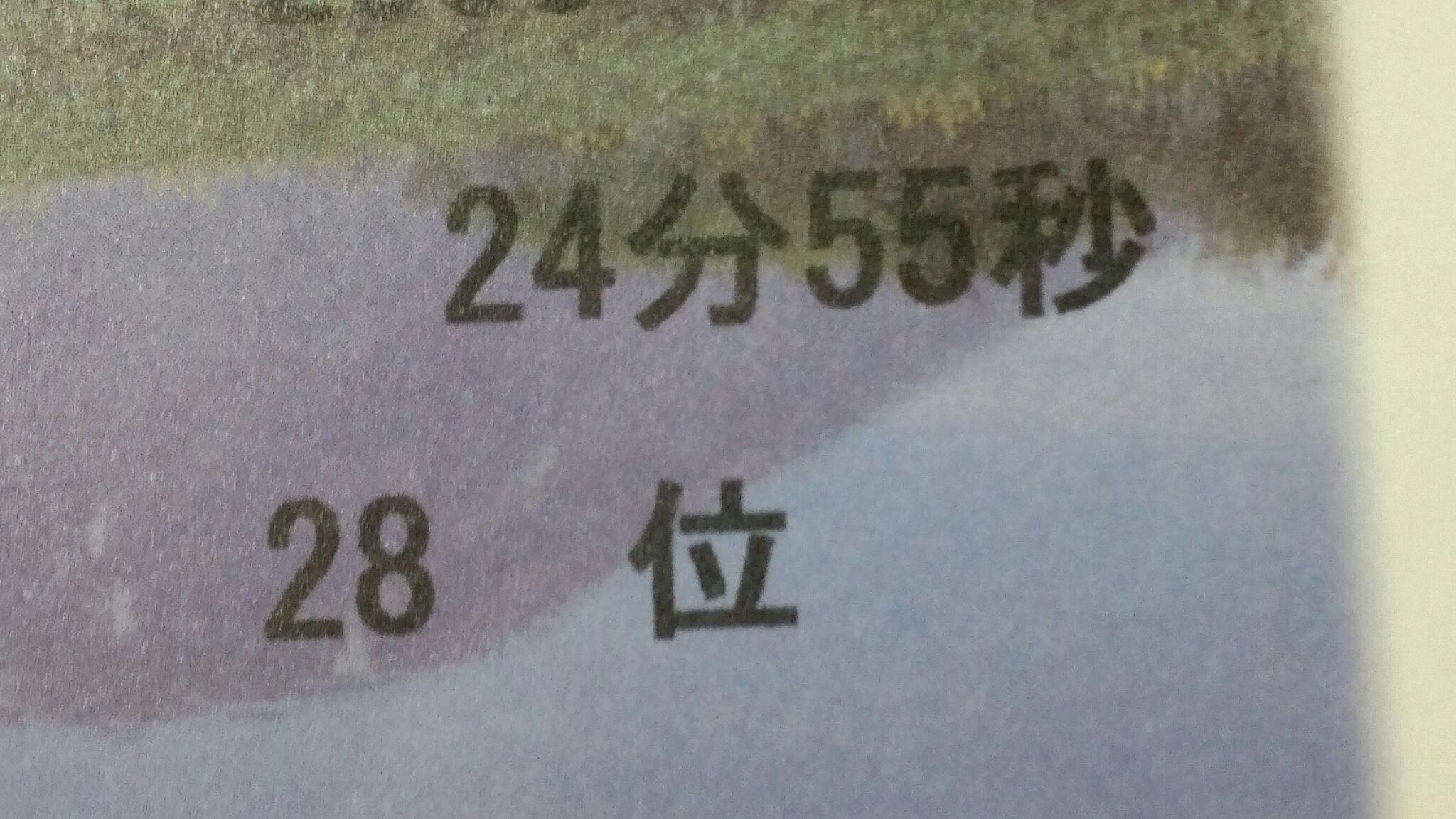 moblog_b443c169.jpg