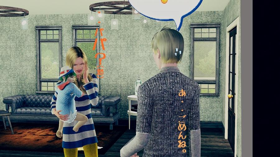 Screenshot-fc-RH464.jpg