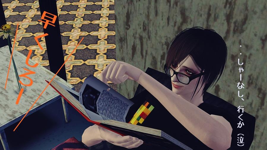 Screenshot-fc-RH612a.jpg