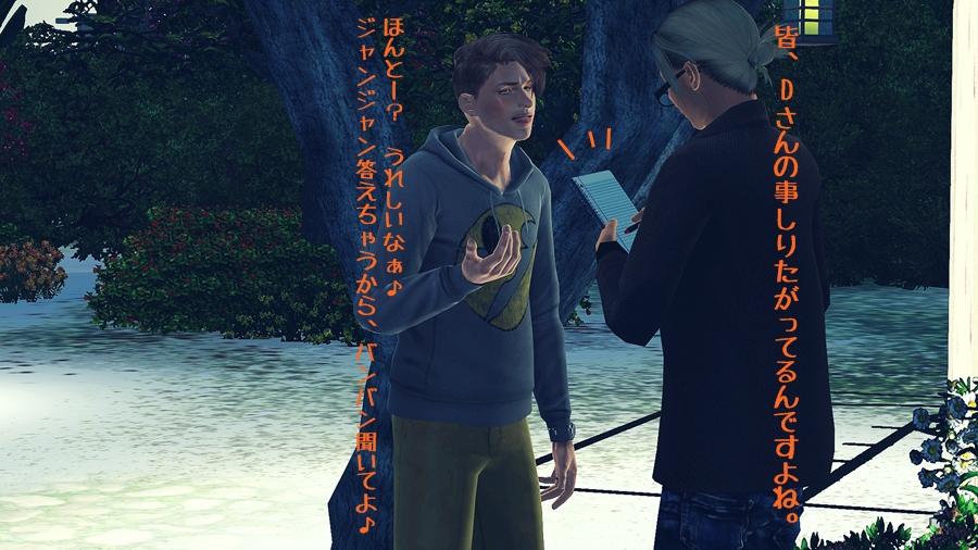 Screenshot-fc-RH894.jpg