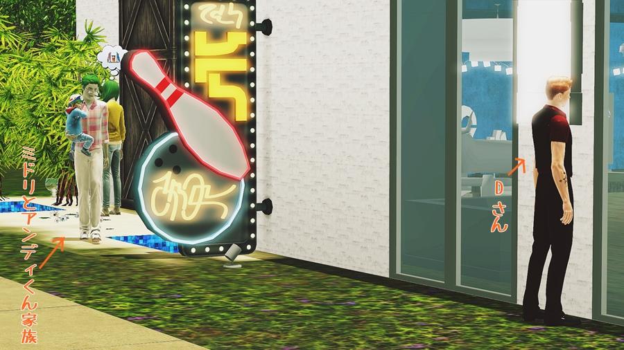 Screenshot-fc-RH912.jpg