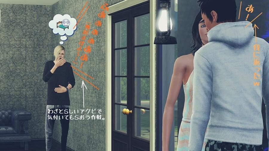 Screenshot-fc-RH931.jpg