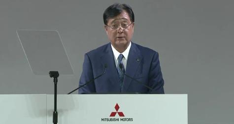 株主総会映像配信について MITSUBISHI MOTORS