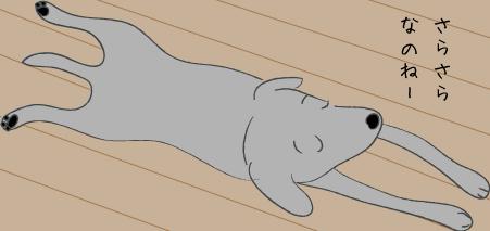 床に寝そべるラブラドール