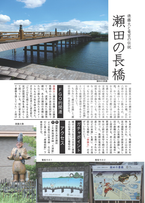 本文_15 - コピー