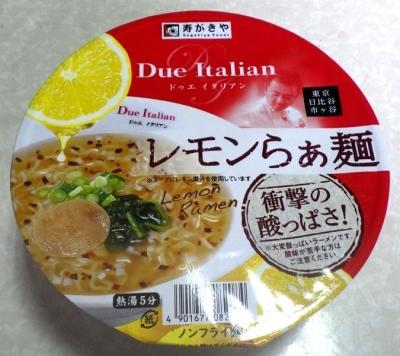 6/19発売 Due Italian監修 レモンらぁ麺