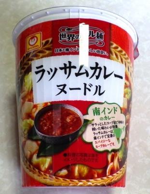 4/24発売 世界のグル麺 ラッサムカレーヌードル