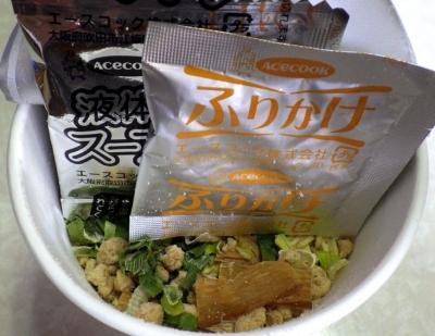 6/26発売 一度は食べたい名店の味 麺屋Hulu-lu監修の一杯 行列必至の中華SOBA(内容物)