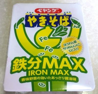 7/3発売 ペヤング 鉄分MAXやきそば