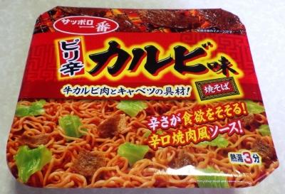 6/26発売 ピリ辛カルビ味焼そば