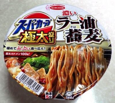 5/22発売 スーパーカップ極太盛り 濃いラー油蕎麦