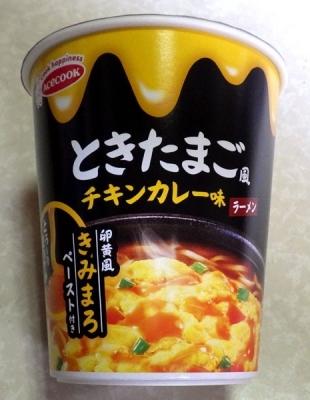 4/24発売 ときたまご風 チキンカレー味ラーメン