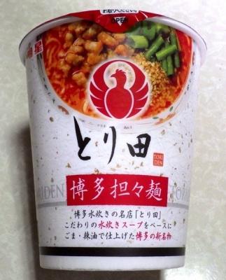 5/8発売 とり田 博多担々麺