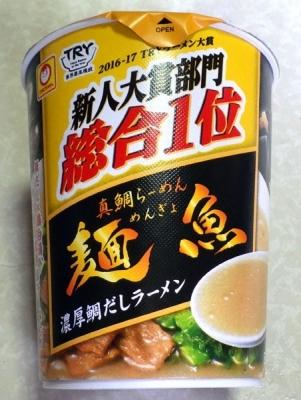 6/19発売 2016-17 TRY ラーメン大賞 新人大賞部門 総合1位 麺魚 濃厚鯛だしラーメン