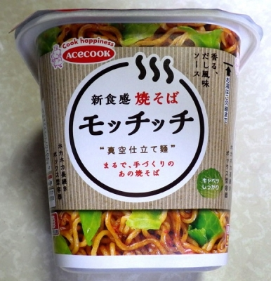 6/19発売 焼そばモッチッチ