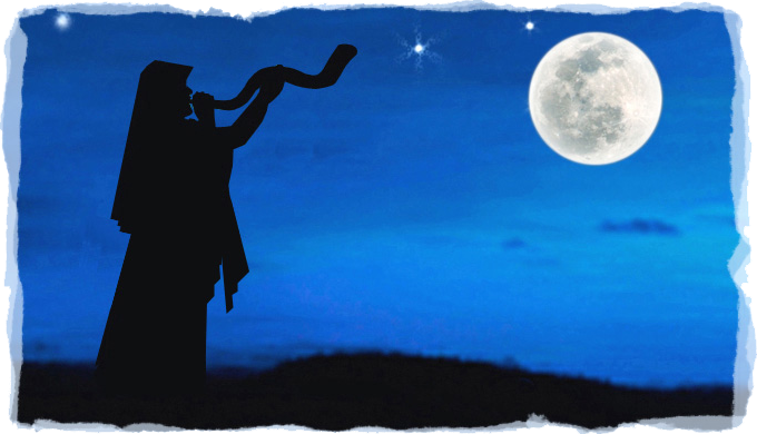 AR_Units_of_Time_New-Moon-Shofar.png