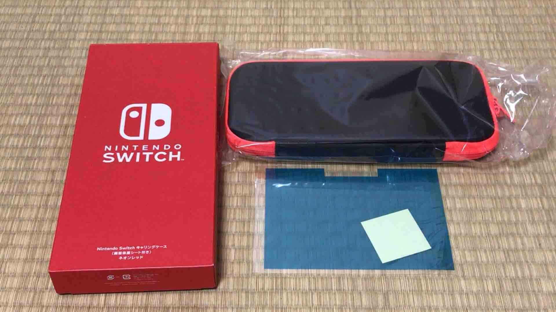 Switch ケース nintendo キャリング