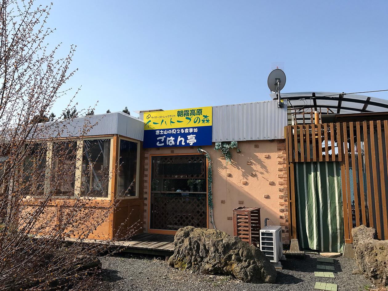 2017-04asagiri007.jpg