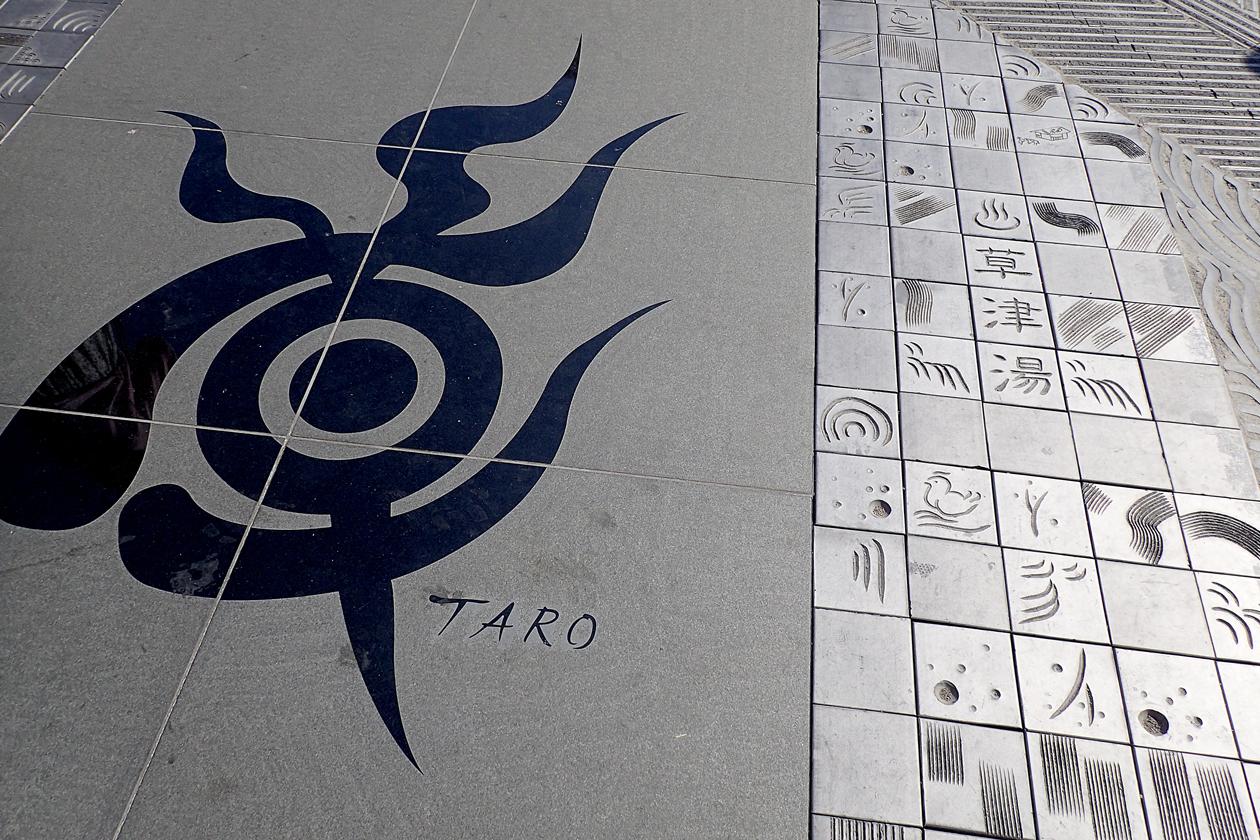 2017-05kusatsu009.jpg