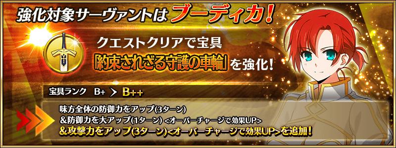 info_image_b_07.png