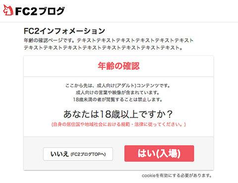 age_verification001.png