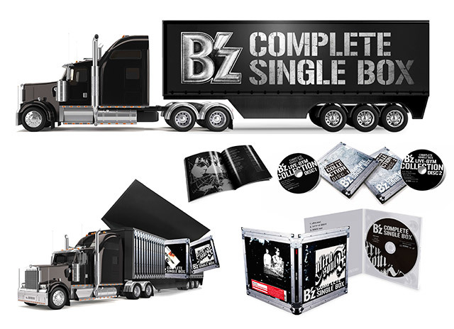 bz_sgbox_trailer.jpg