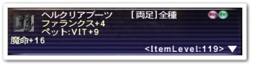 ff11201704matter01.jpg