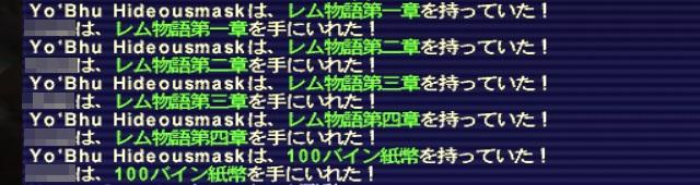 ff11cosmic11.jpg