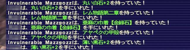 ff11cosmic13.jpg