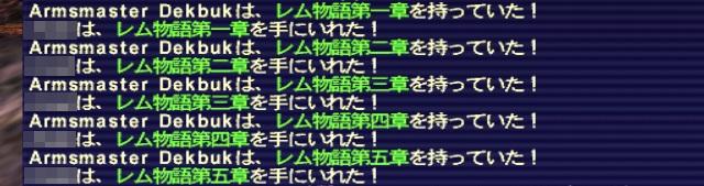 ff11cosmic14.jpg