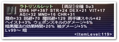 ff11drkdrain32.jpg