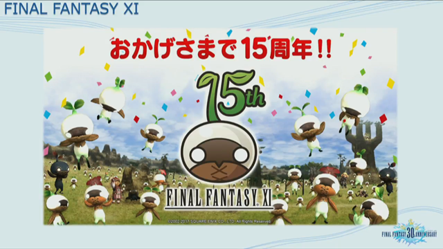 ff11ff30th01.png