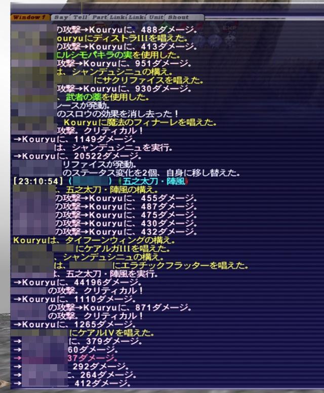 ff11jinpu04.jpg